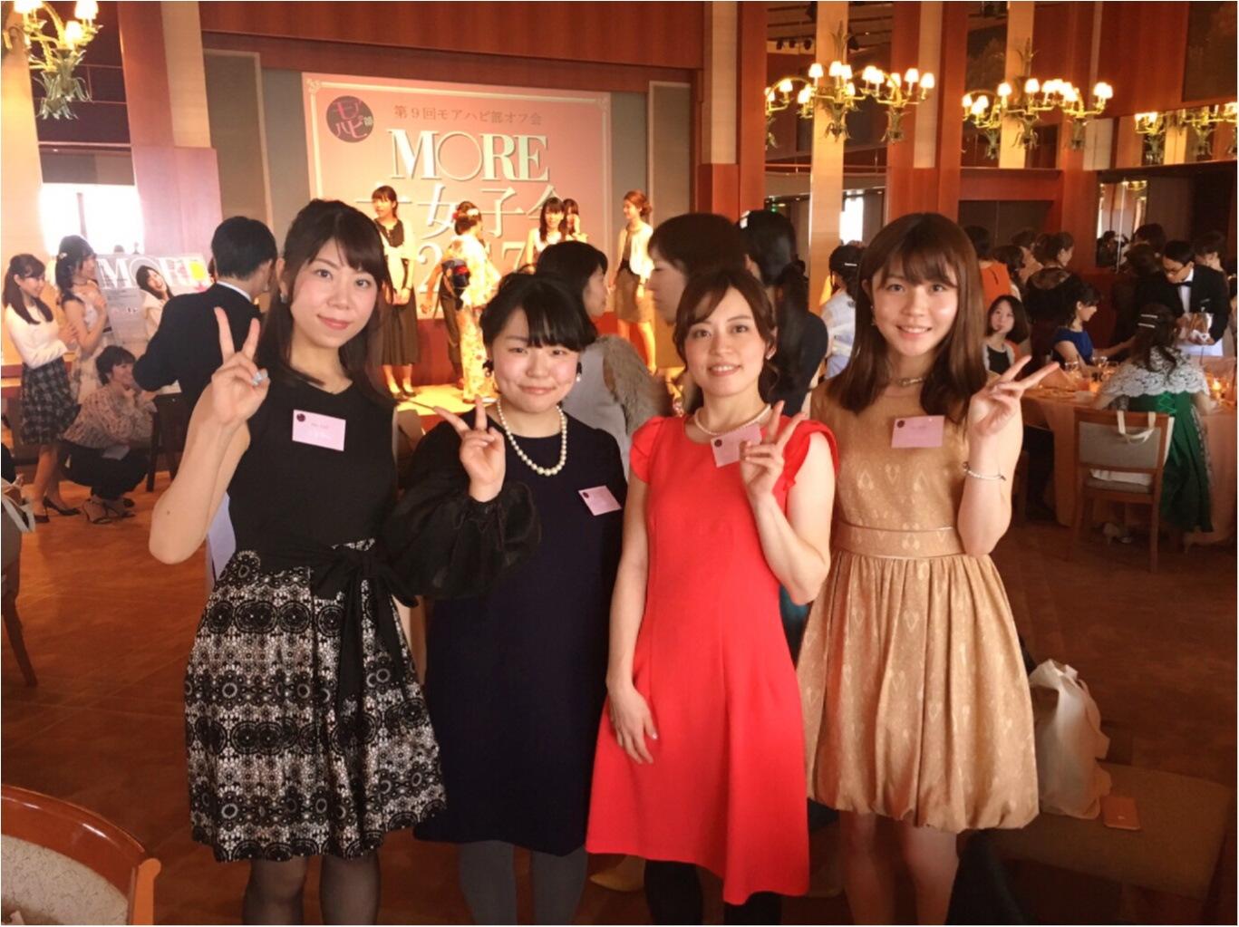 HAPPYに包まれた【MORE大女子会2017】の模様をレポートします♡_6