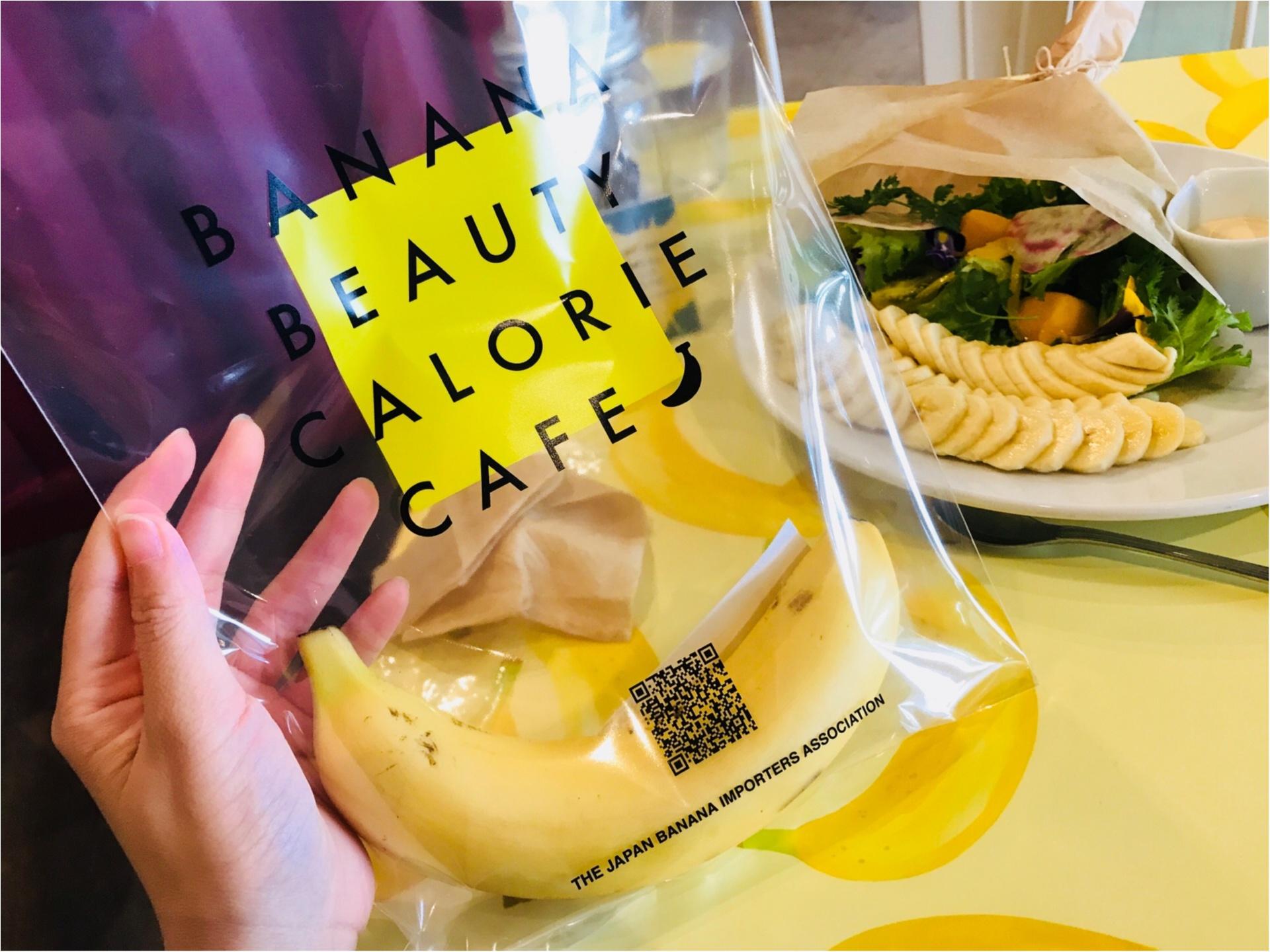 4日限定オープン!【バナナビューティーカロリーカフェ】がバナナづくしだった♡_9