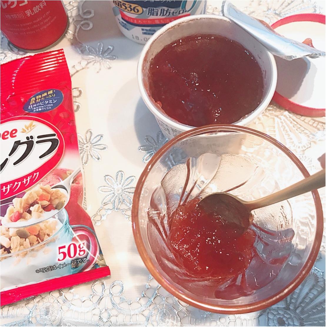 秒速ヘルシー朝ごはん♡おしゃれ女子が喜ぶ3層グラデの簡単アレンジレシピ_3