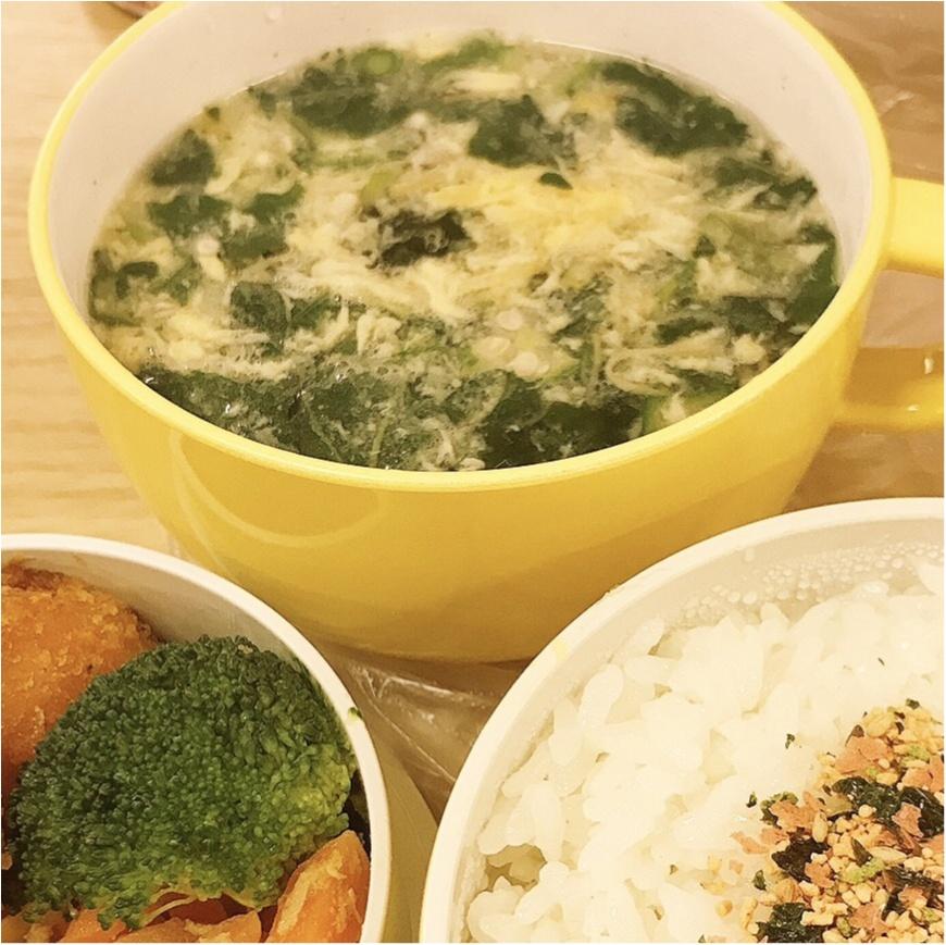 """お弁当女子必見!無印良品の「食べるスープ」で""""ほっ""""とするランチタイム❤︎_3"""