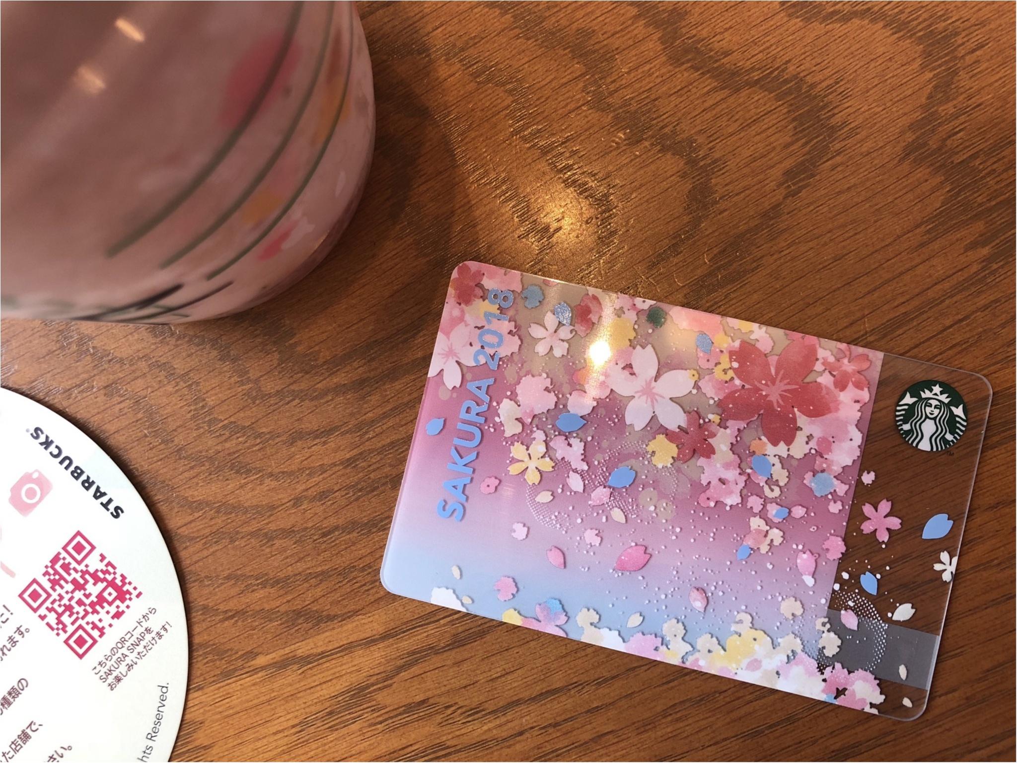 【スタバ】今年も桜の季節がやってきた❤️《さくらストロベリーピンクもちフラペチーノ》は新感覚のおいしさ!_4