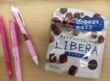 【モアハピ受験記①】集中したい時に簡単チャージ!目の疲れに効くチョコレートとは…?