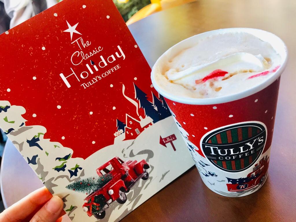【タリーズ】英国風クリスマスドリンク★《ピーチメルバ ロイヤルミルクティー》はホットがおすすめ♡_2