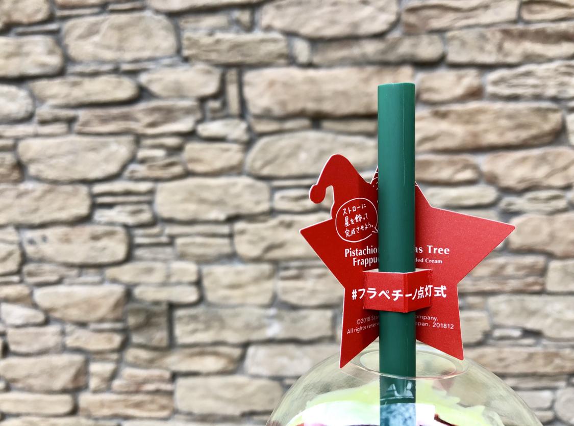 【スタバ】飲むクリスマスツリー⁈《ピスタチオクリスマスツリーフラペチーノ》ってどんな味❤️?_5