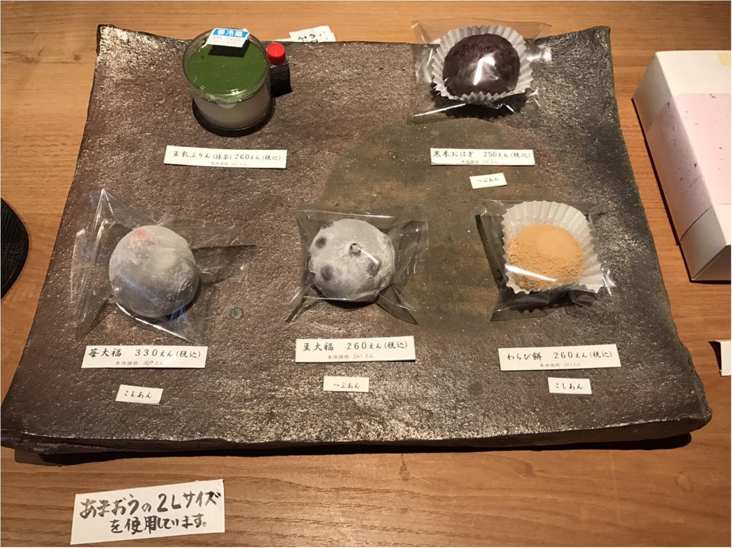 【季節限定】本当は秘密にしたい!!あまおう2Lサイズを使った南青山 和菓子⚫︎⚫︎のいちご大福_7