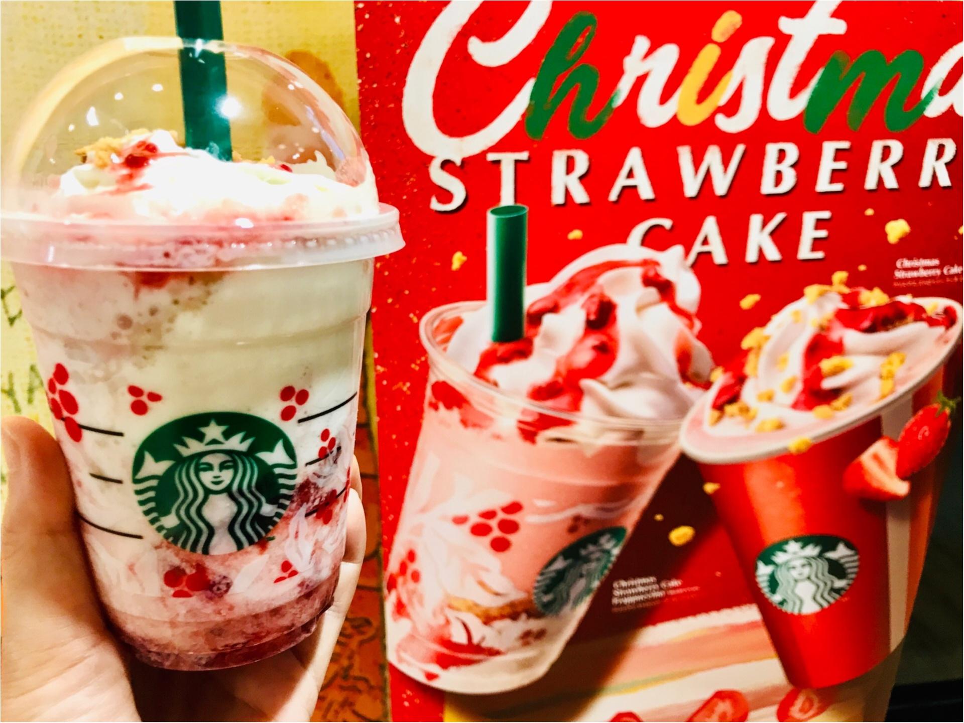 【スタバ】ホリデーシーズン到来!《ストロベリーケーキ》で一足早くクリスマス気分♡_6