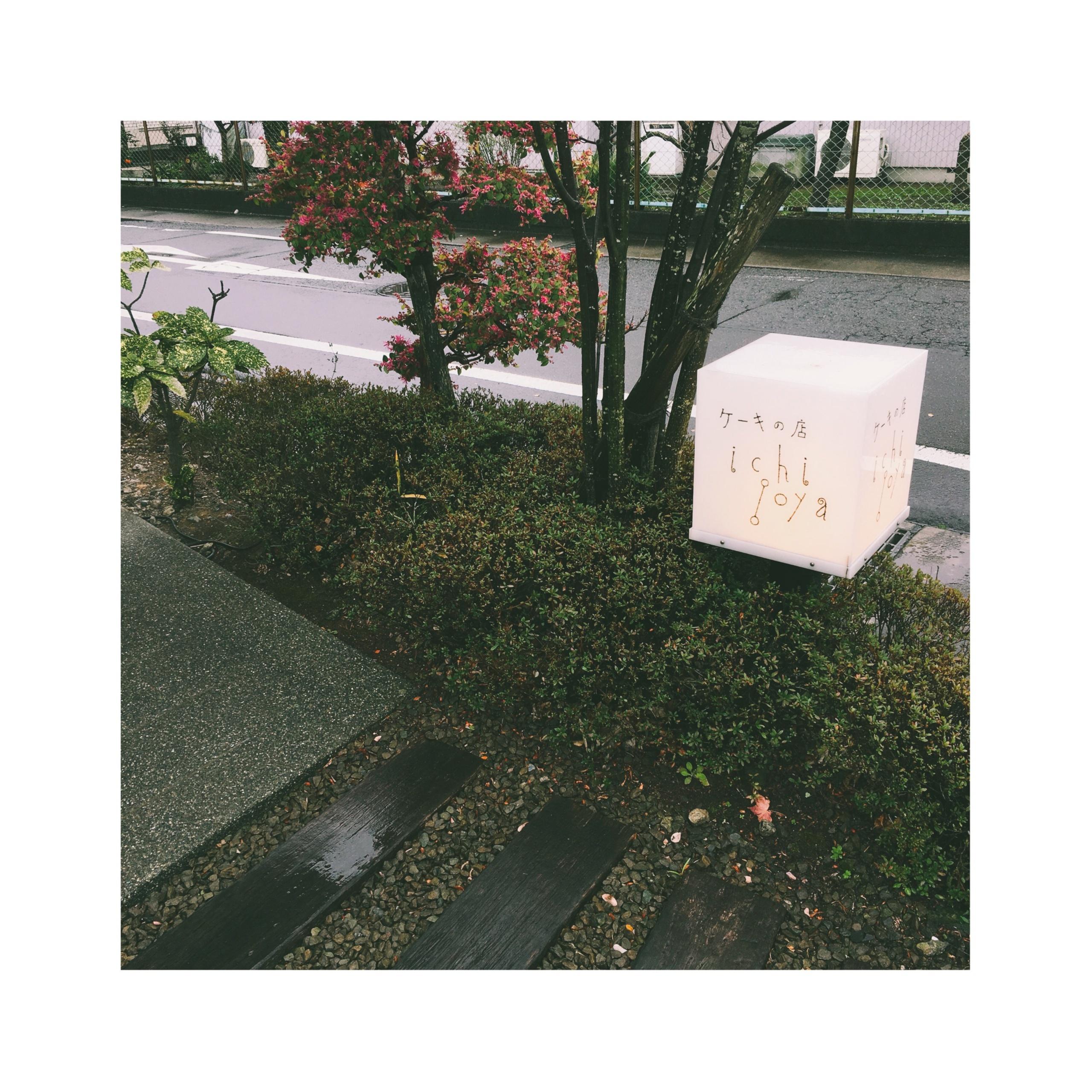 《ご当地MORE★静岡》素材にこだわったあっさりケーキ!住宅街に佇む隠れ家的ケーキ屋さん【ichigoya】が絶品❤️_1
