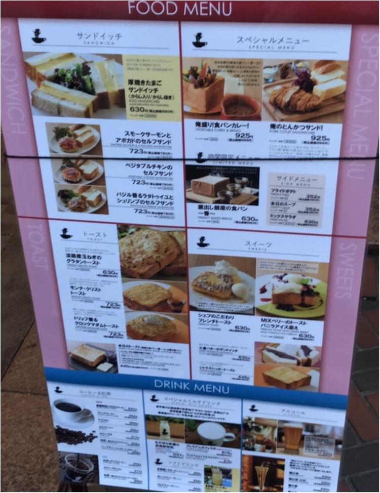 恵比寿で大好きなパン巡り✨☆ル・グルニエ・ア・パン✨☆俺のBakery&Cafe ✨☆えびすぱん✨☆_2