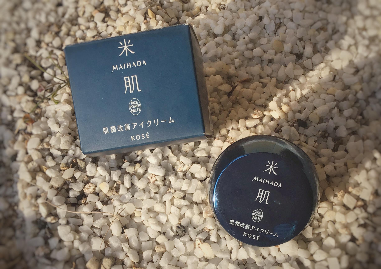 【アイクリーム迷子必見】KOSE通販限定ブランド『米肌』の「肌潤改善アイクリーム」で目元のケアを本気ではじめませんか?_1