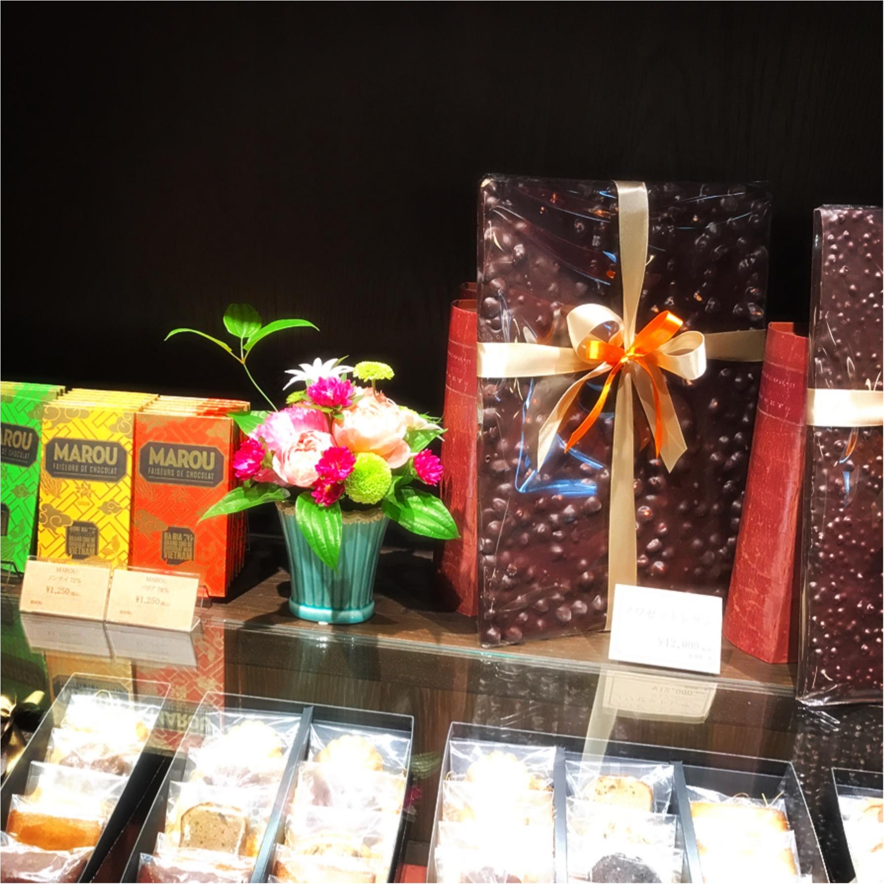 ★私のバレンタイン。自分のご褒美チョコは『CHOCOLATERIE TAKASU』のボンボンショコラ★_3