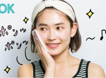 こじらせ「夏ニキビ」対策、洗顔と保湿のOK &NG集