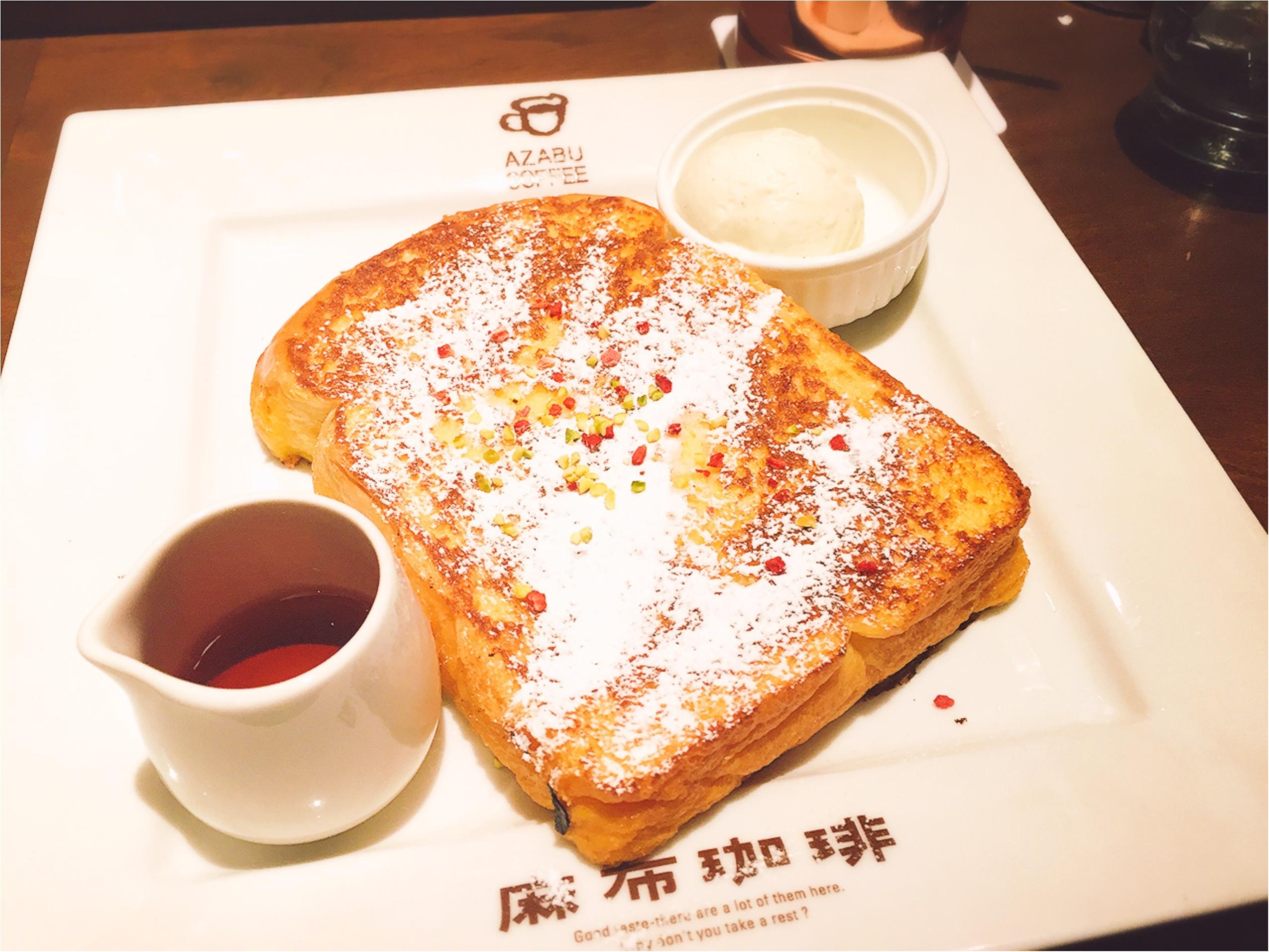 《朝活のすすめ》ちょっと早起きして美味しいフレンチトーストを食べに行きませんか?_1