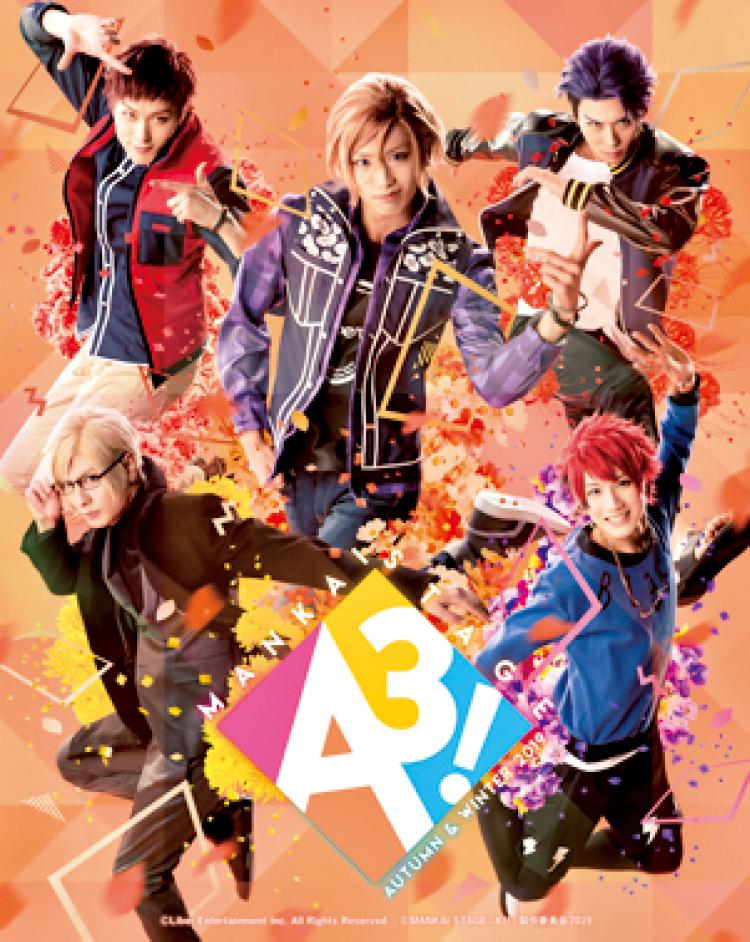 MANKAI STAGE「A3!」~AUTUMN&WINTER2019~