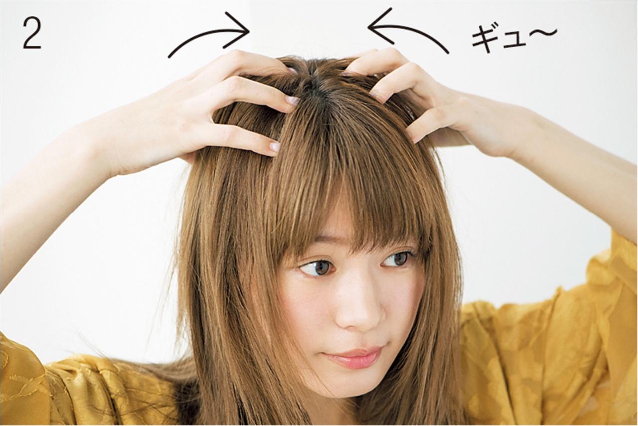 放っておくと、フケや抜け毛の原因に!? トラブル多発の「髪の夏バテ」傾向と対策!_7_2