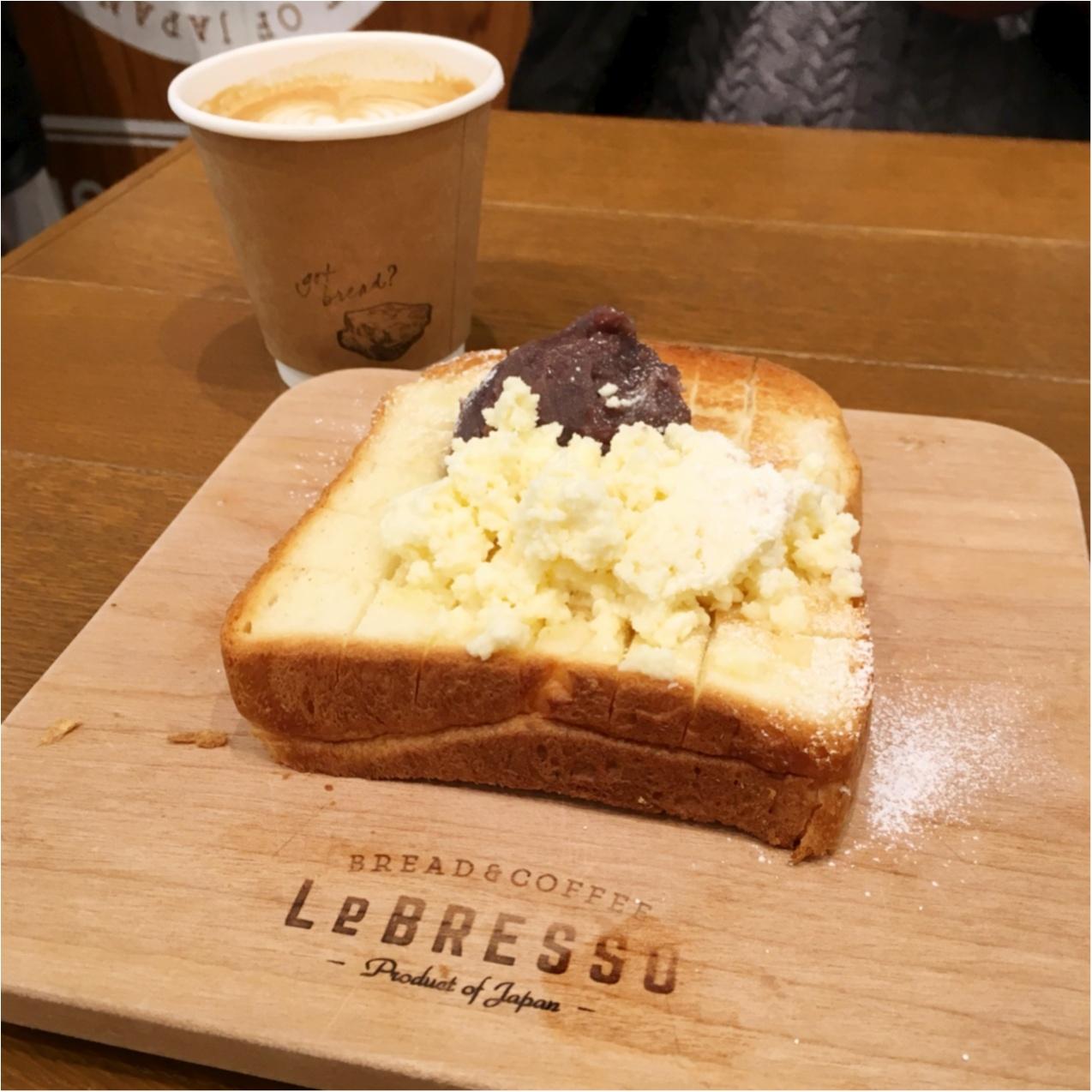 《 私のカフェめぐり♪ 》あんこ×バターの甘いハーモニー♡  Le BRESSO(レブレッソ)の至福のあんバタートースト♡♡_2