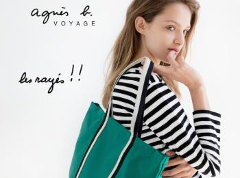 夏のお出かけに『アニエスベー ボヤージュ』の新作バッグ「レイエ」を連れてって!