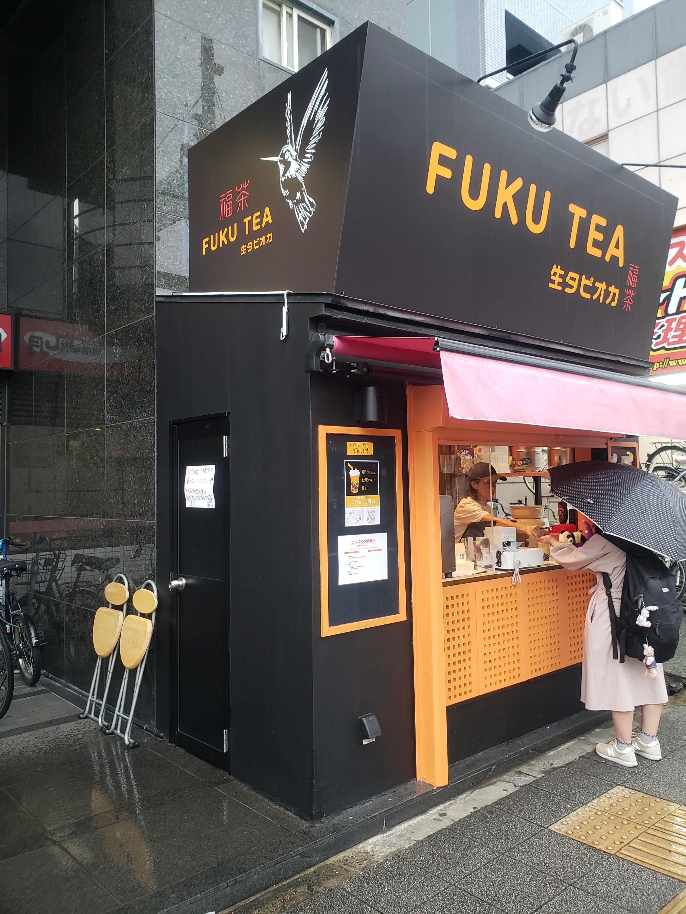 大阪で1店舗の「FUKU TEA」の生タピオカが美味しすぎる!!_2