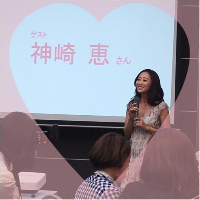 エビス化粧品さんのイベント♡_2