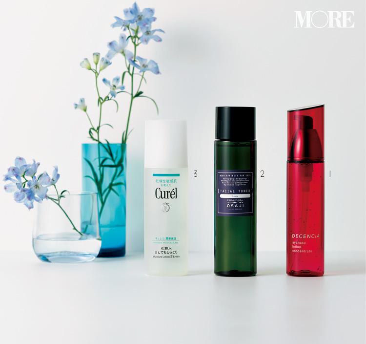 敏感肌さんにおすすめのスキンケア特集 - クレンジングや化粧水など、肌に優しいスキンケアは?_12