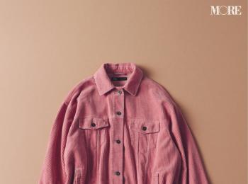 2019年「秋のおすすめシャツジャケット」Photo Gallery