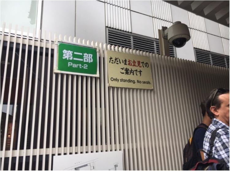 【歌舞伎のススメ 其の1】歌舞伎ビギナーさんにこそおすすめしたい!初めての『幕見』!_5