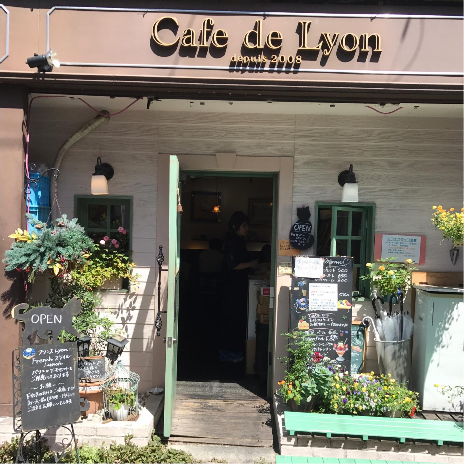 ★こんな贅沢あっていいの?特盛フルーツパフェのお店『Cafe de Lyon』で至福の時間を味わって★_1