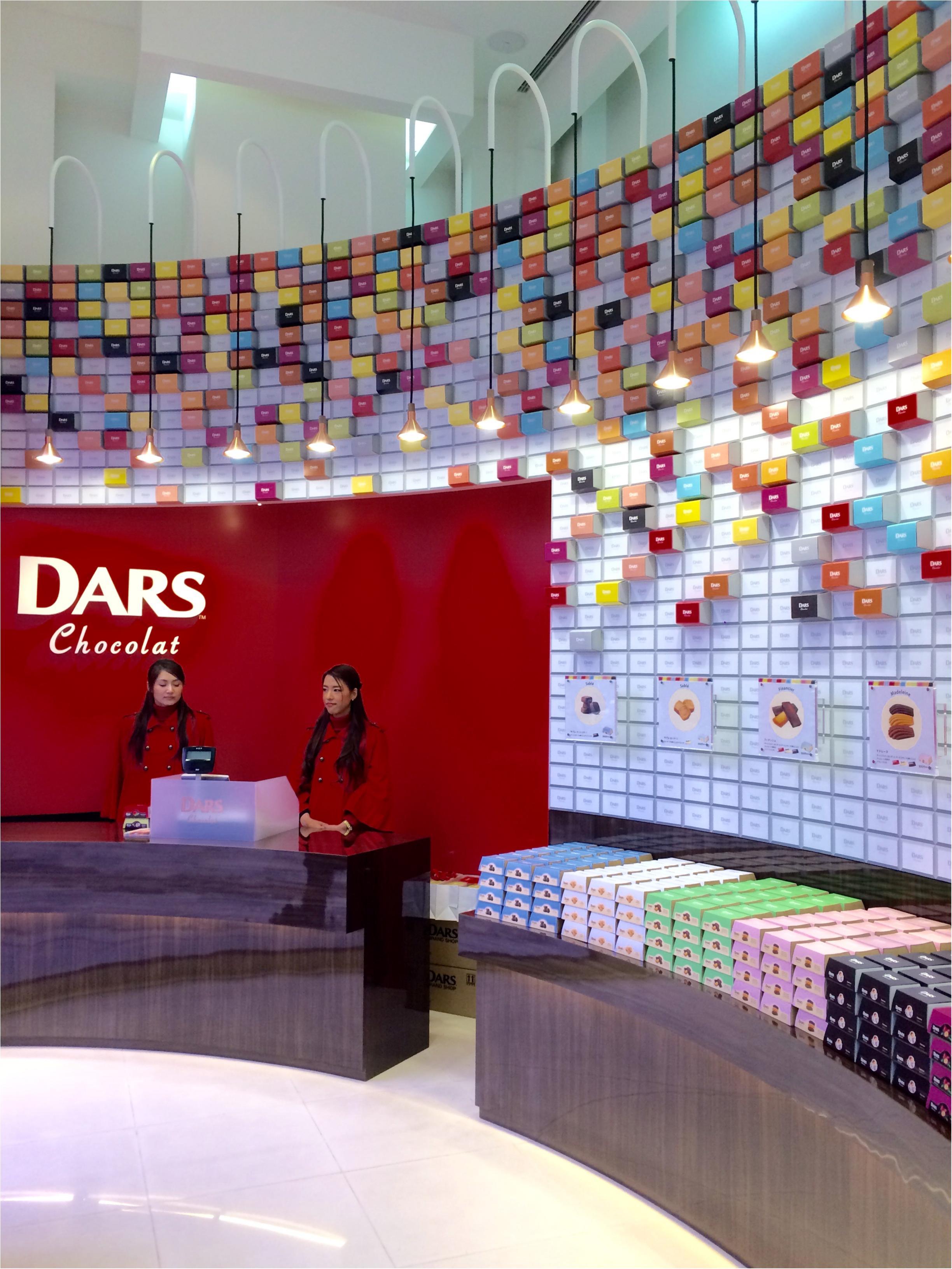 スペシャルな「DARS」が勢ぞろい♡ 期間限定のショコラブティックに行くべし!_1