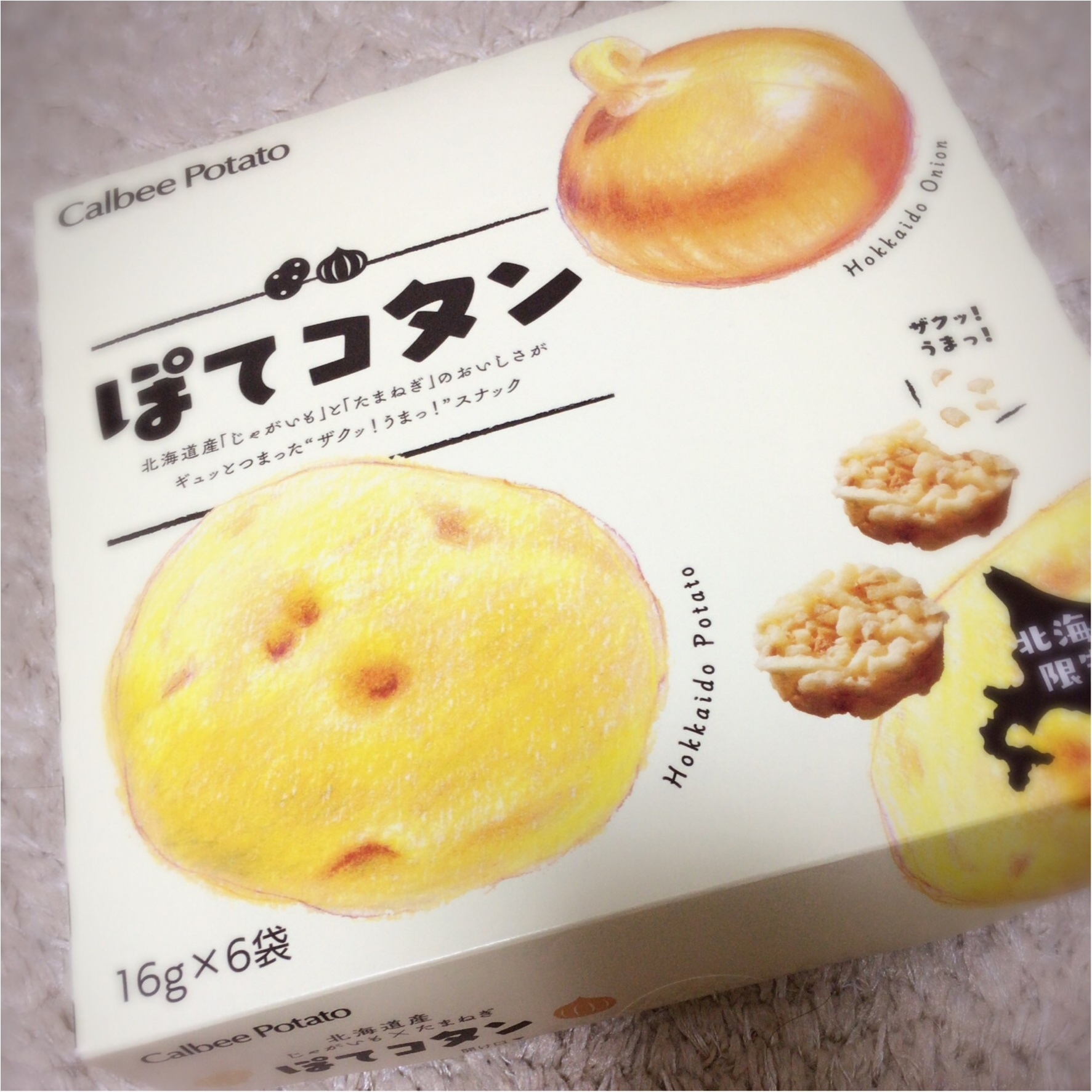 """北海道土産の新定番はコレ!♡ザクザク食感にハマる""""ぽてコタン""""♡_1"""