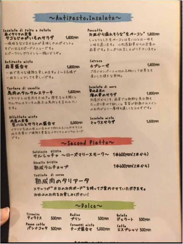 ここでしか食べられない!?生ベーコン。熟成肉。肉屋直営だからできる味がギュギュッと♡_1