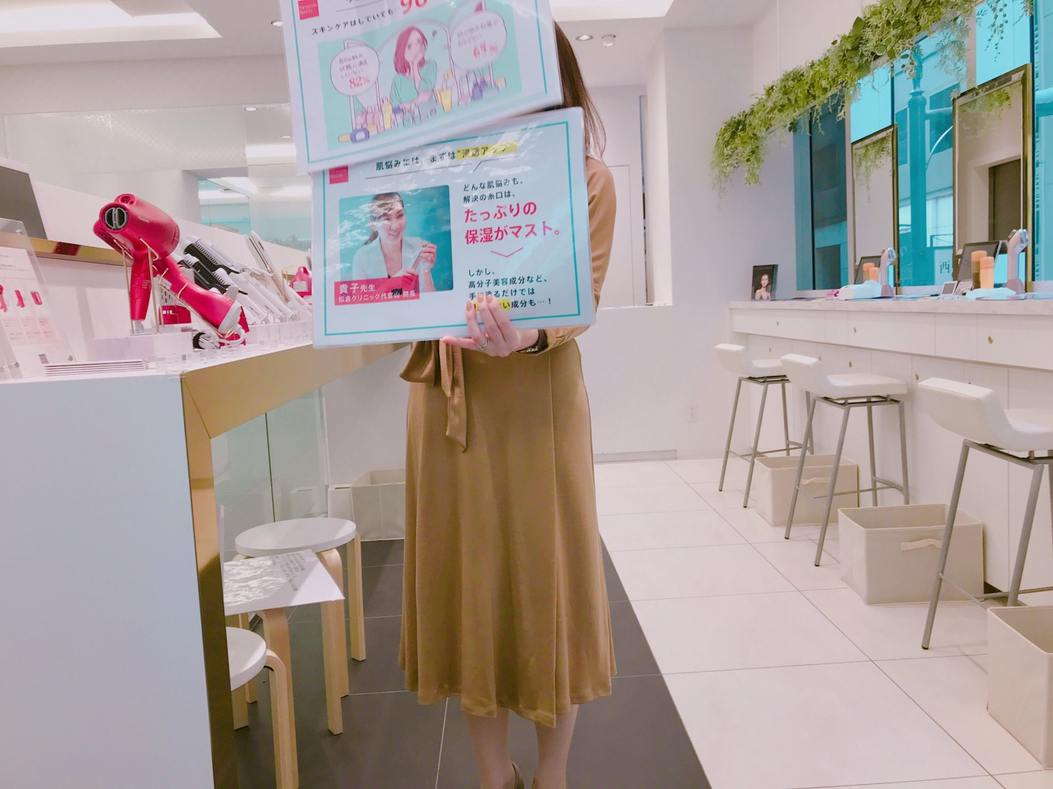 【#Panasonic Beauty SALON銀座】朝活イベント♡_3