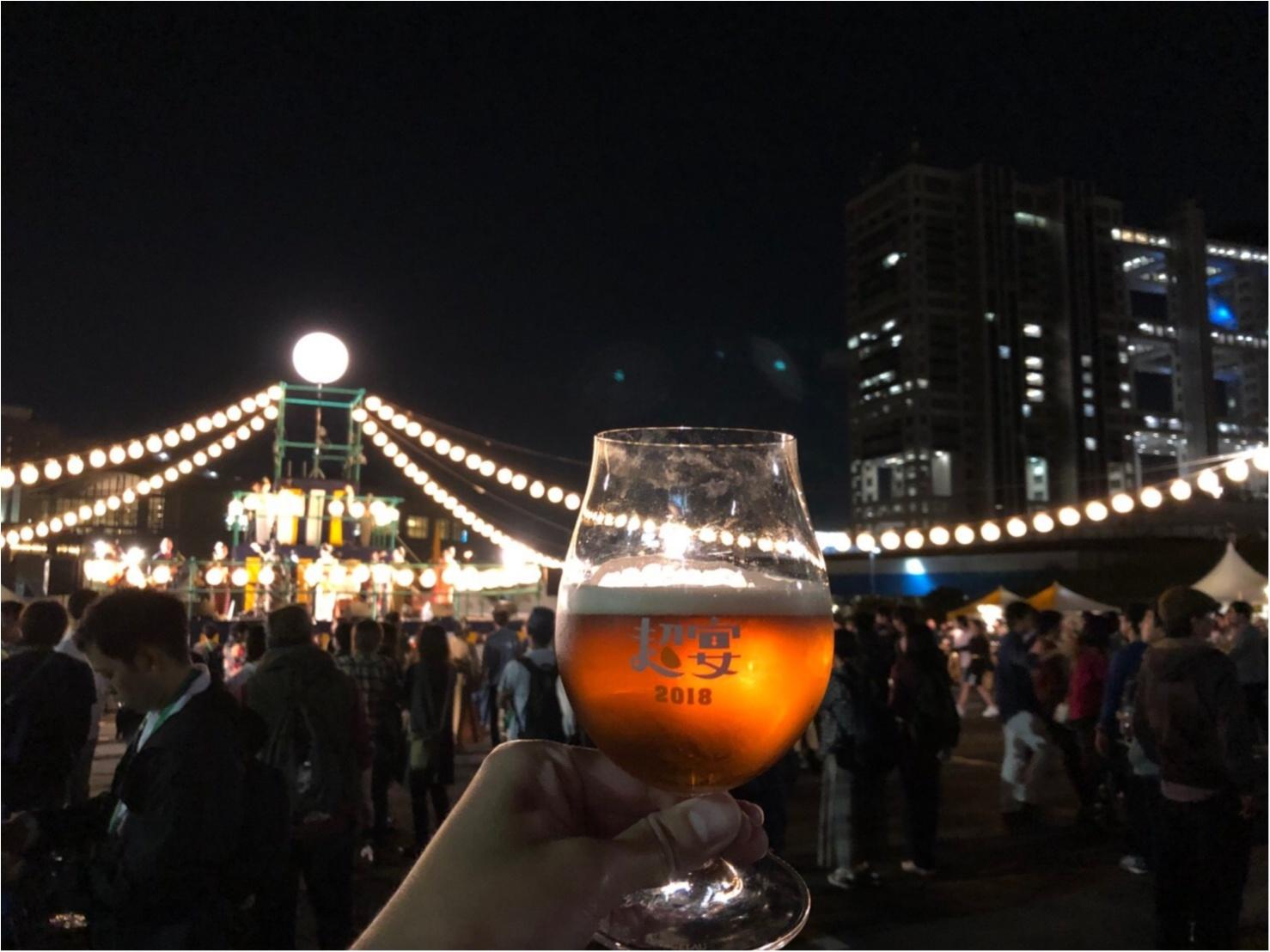 ヤッホーブルーイングのビールイベント【超宴2018】に参加してきました!_5