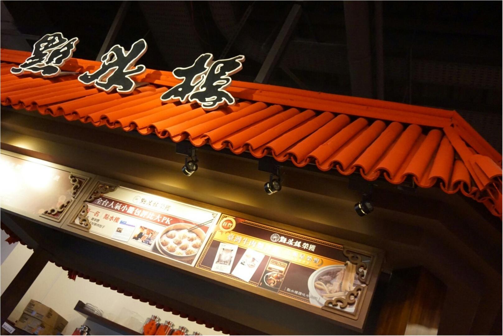 台湾のおしゃれなカフェ&食べ物特集 - 人気のタピオカや小籠包も! 台湾女子旅におすすめのグルメ情報まとめ_64