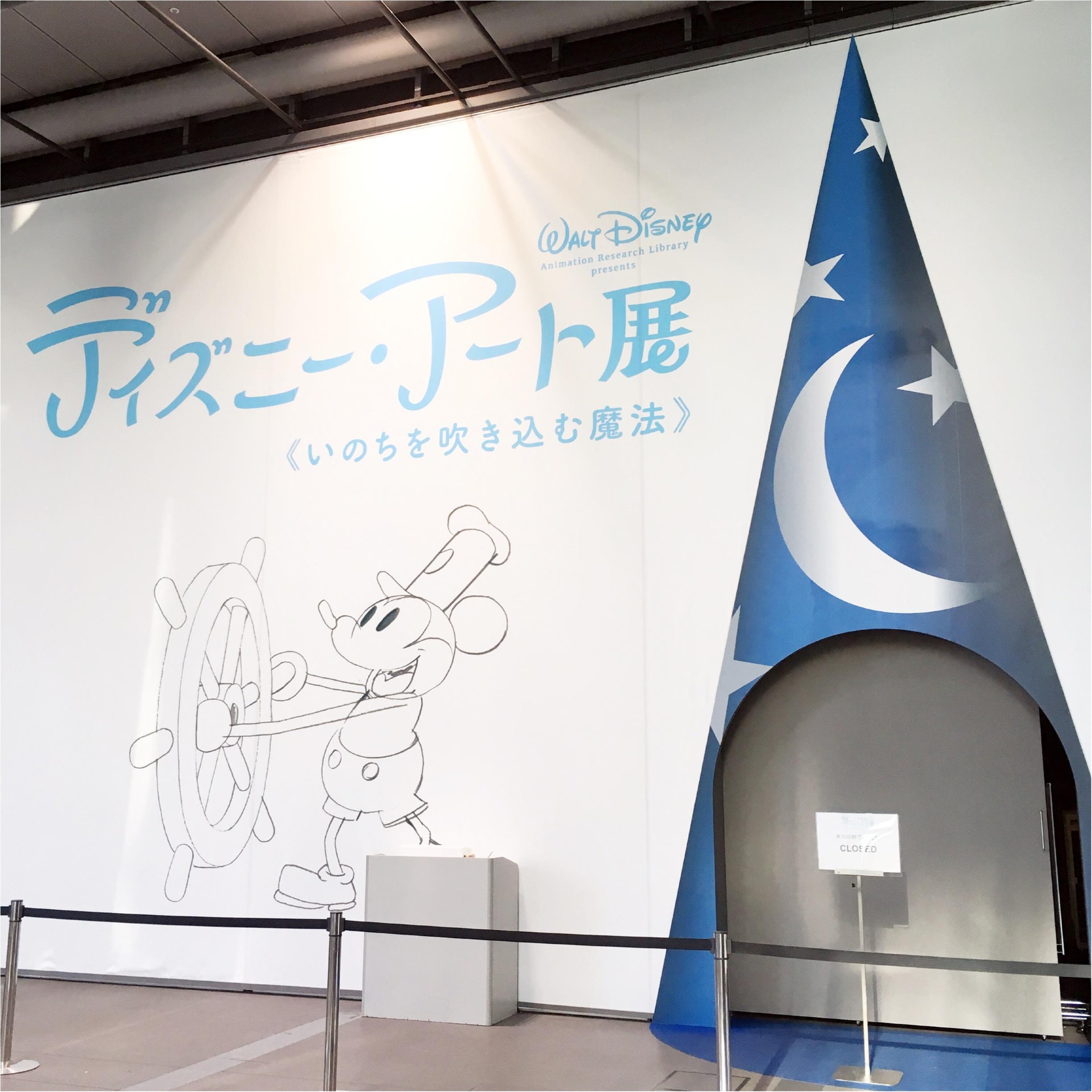 ディズニーアート展に行ってきました♡_1