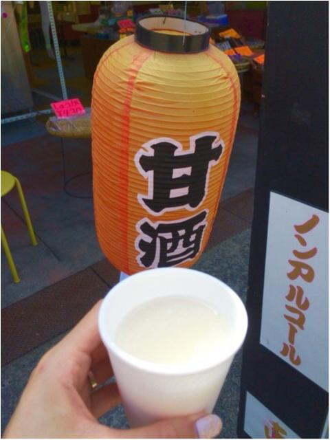 ♡【飲む点滴】と呼ばれるほど良い『甘酒』美容ダイエット効果を紹介♡モアハピ◡̈のぞみ♡_2