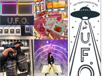 『フランフラン』新ブランドが東京・大阪にオープン! お土産、日用雑貨探しに『U.F.O. by Francfranc』へGO♡