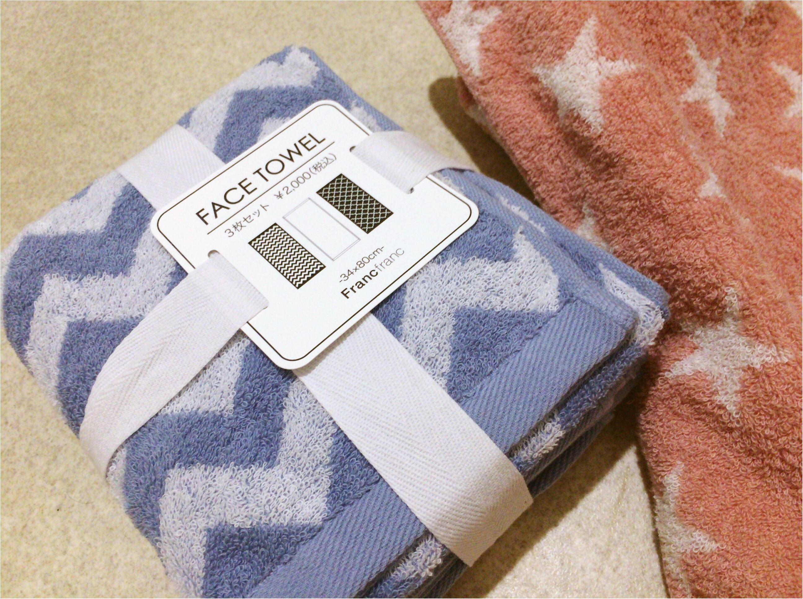 タオル半額3枚千円!【francfranc】セールで日常アイテムをお得にGETしよう♡_2