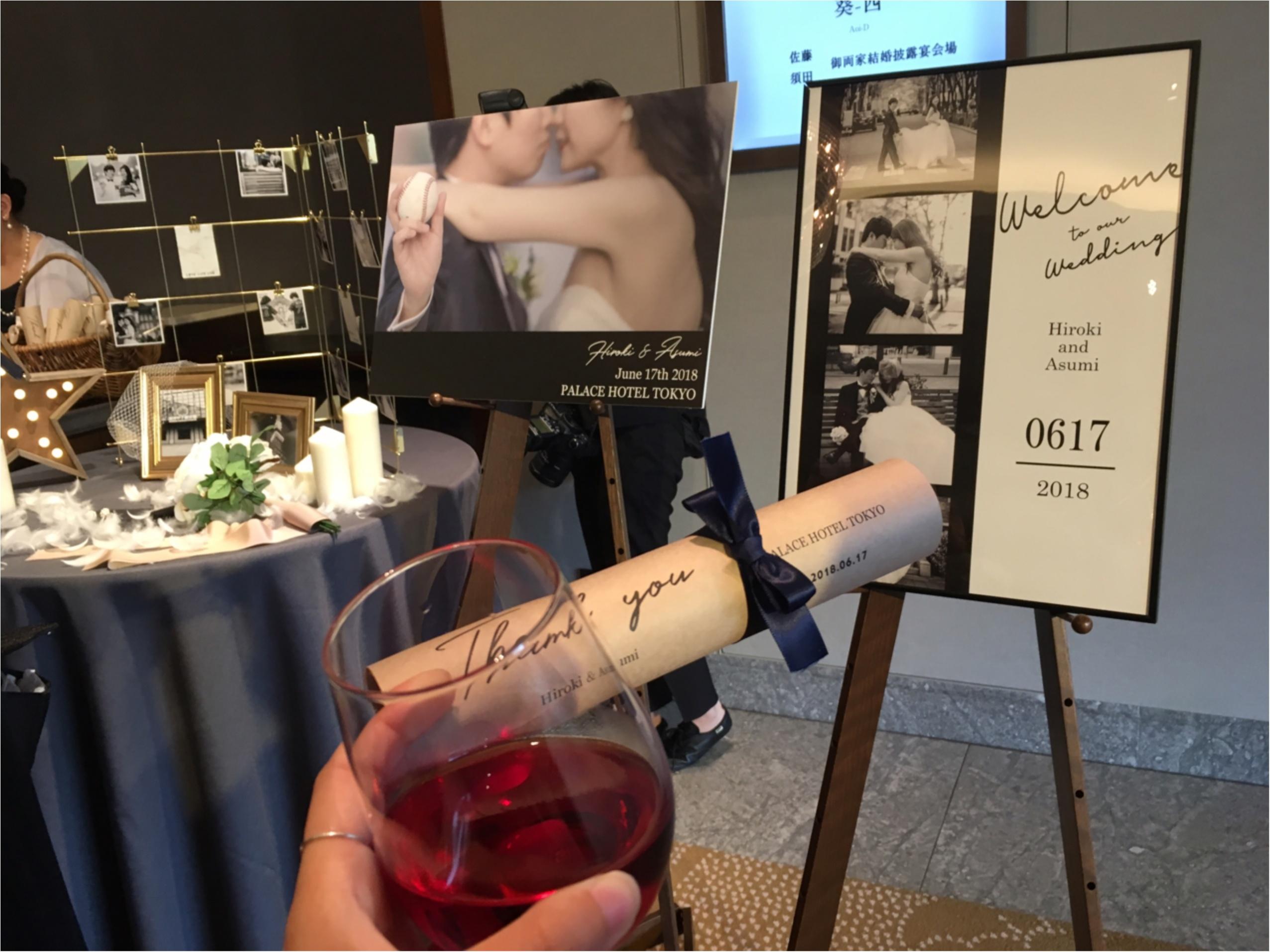 【パレスホテル東京】MOREインフルエンサーNo.600 asuちゃんの素敵な結婚式❤︎_6
