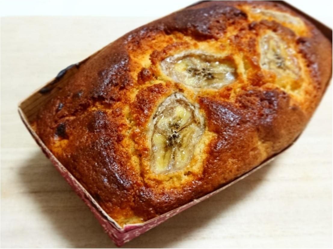"""【クッキング】熟れた """"バナナ"""" で作る、ボウル一つに混ぜるだけ♪簡単『バナナのパウンドケーキ』_1"""