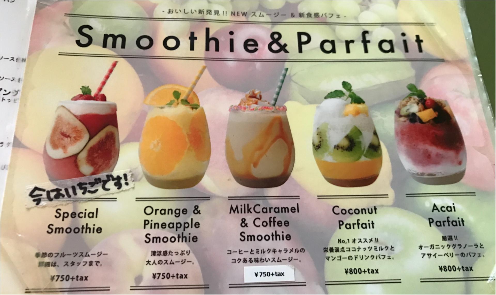 ★夏らしいカラーがとってもCUTE♡女のコの『好き』が詰まったパフェ。食べられるのはココ!★_7