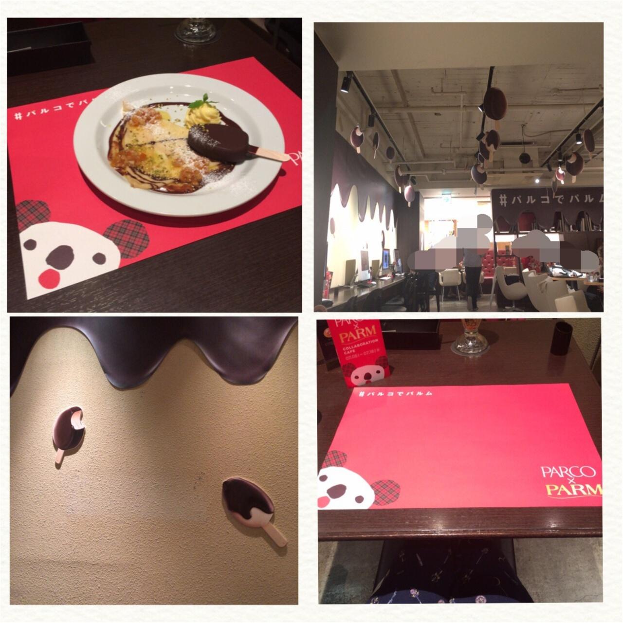 <#パルコでパルム>期間限定コラボカフェ!パルコでパルムがオシャレに大変身♡_3