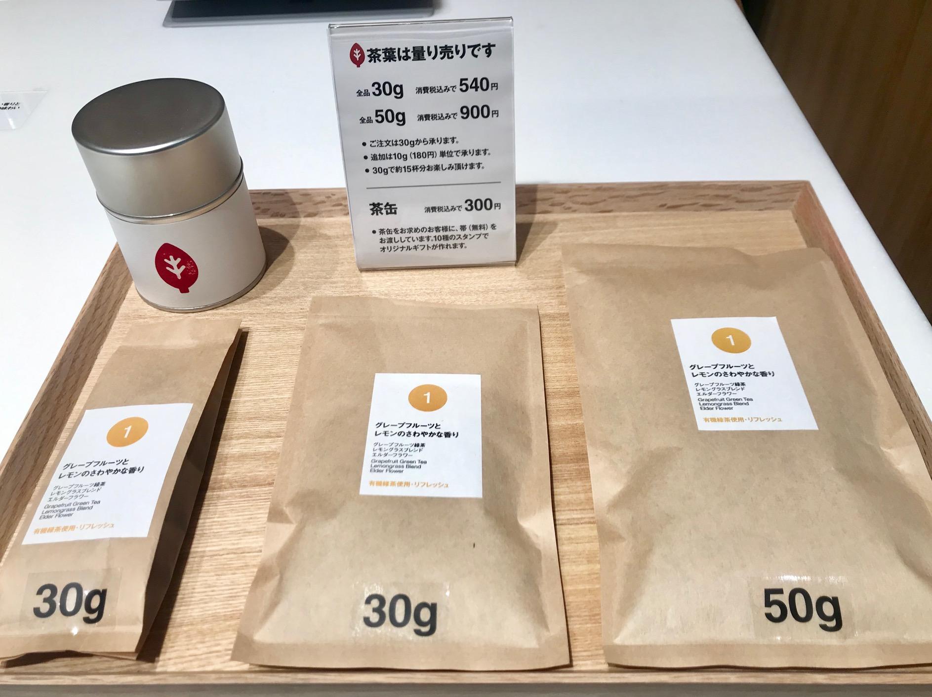『無印良品』自慢のお茶が32種類も集結!! 「ブレンドティー工房」でお気に入りの一杯を見つけよう♡_4
