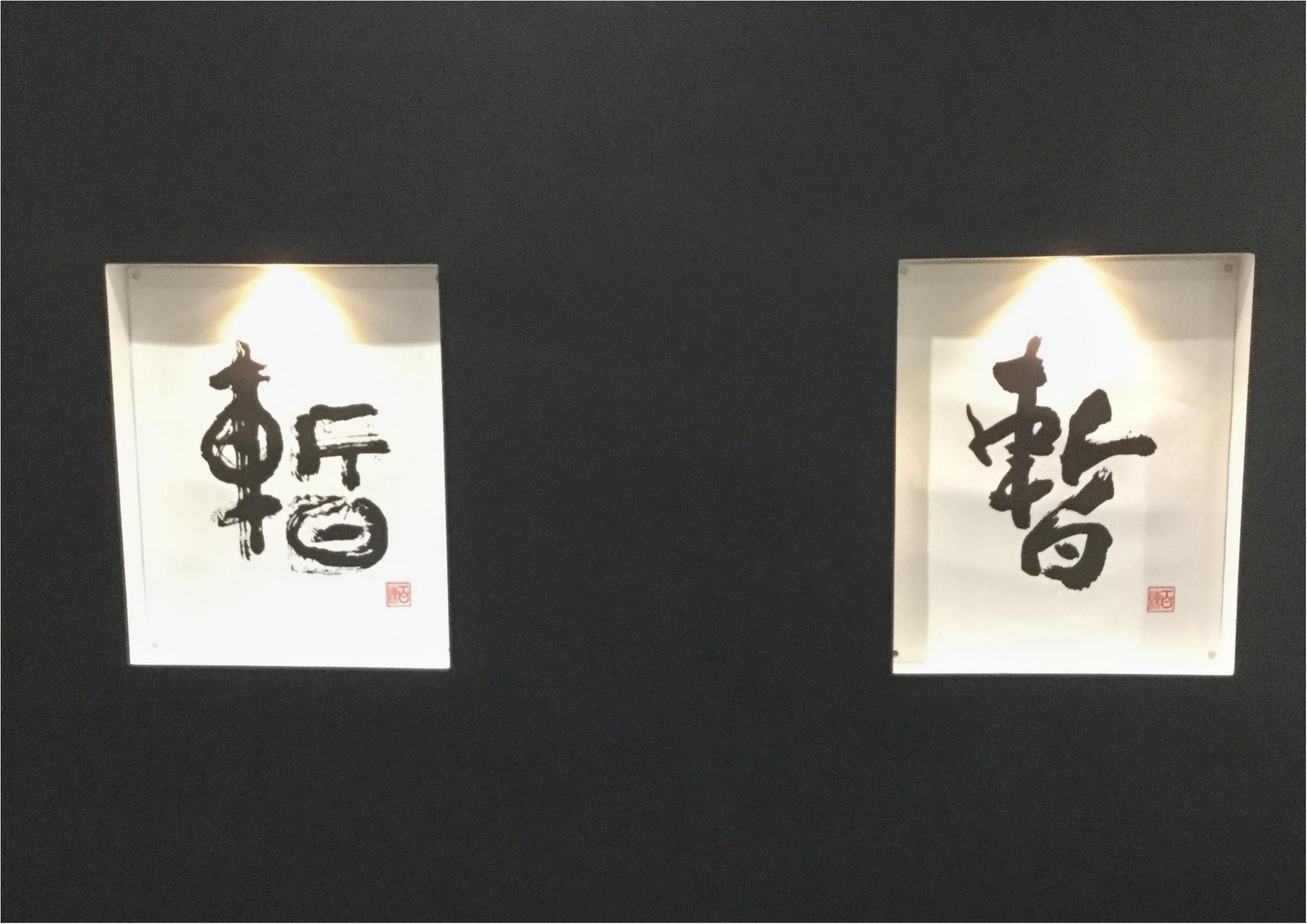 【デート&記念日にオススメ!】広島牛A5ステーキがリーズナブルな価格で食べれる隠れ家レストラン『暫(しばらく)』_6