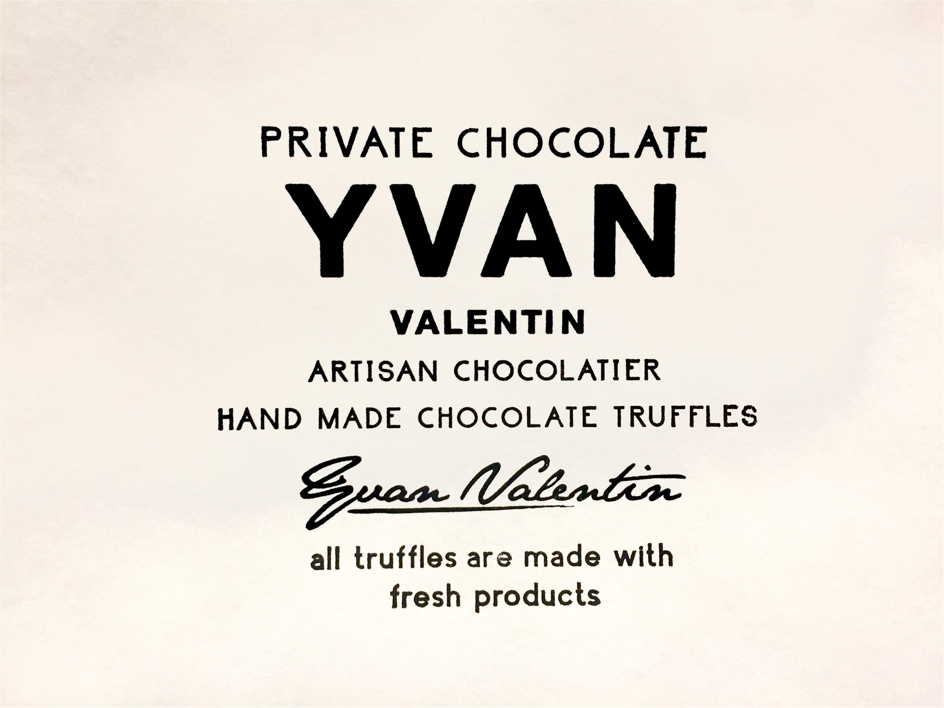 【FOOD】今年の本命チョコはこれ!知る人ぞ知る、幻のチョコレート♥︎「YVAN」_1