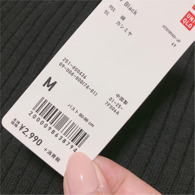 【UNIQLO】着回し力抜群♡優秀コットンカシミヤリブセーター_3