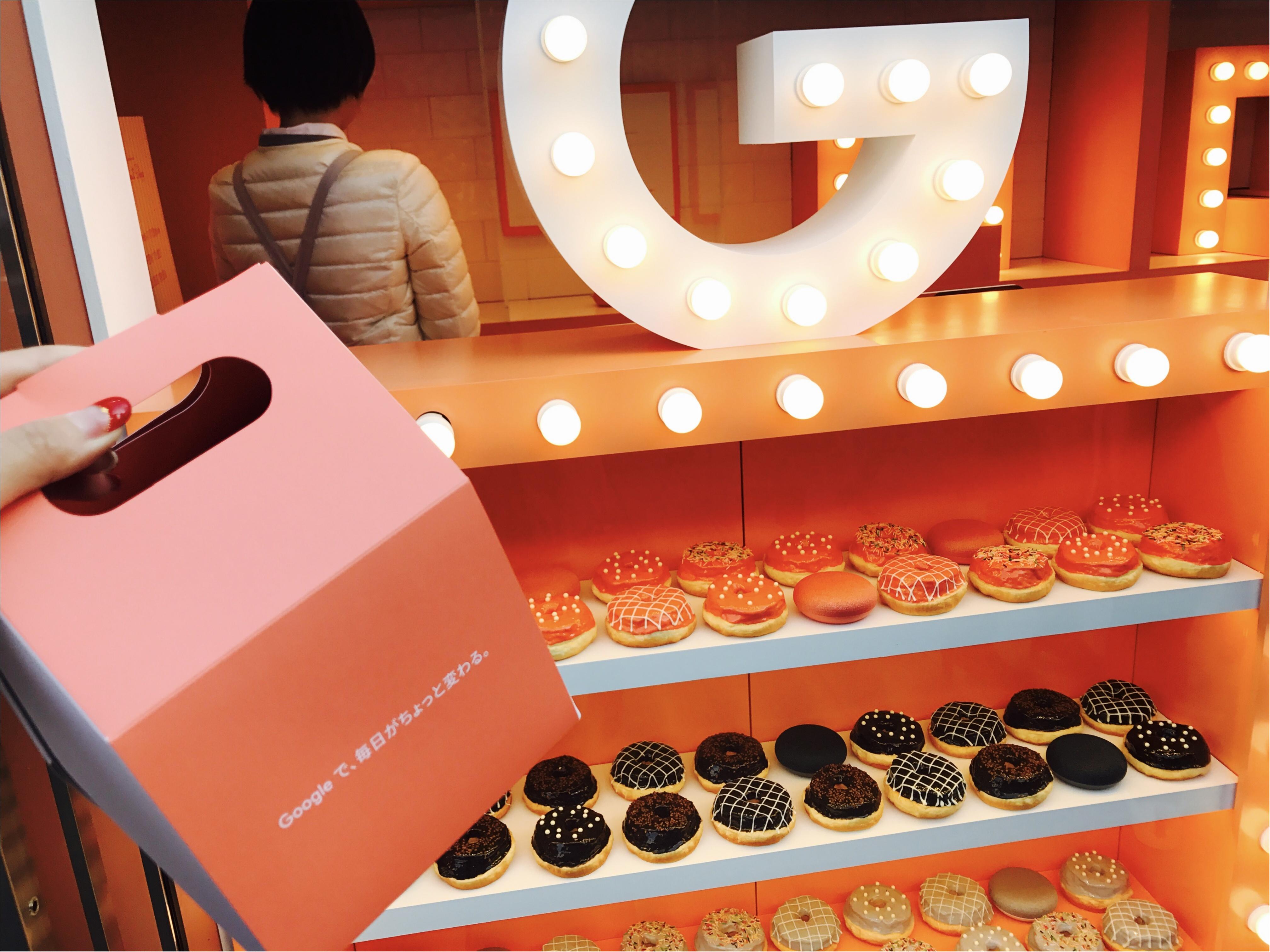 【Google Home Mini ドーナツショップ】《無料!》でドーナツもらえちゃいます!!運が良かったら本物の「Google Home Mini」が当たるかも!?_11