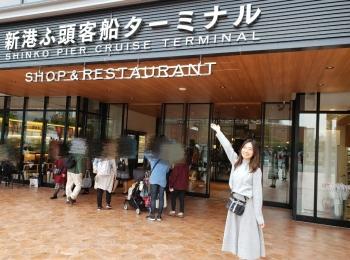 【横浜ハンマーヘッド】10月31日New Open!食をテーマにしたテーマパークへ潜入✨