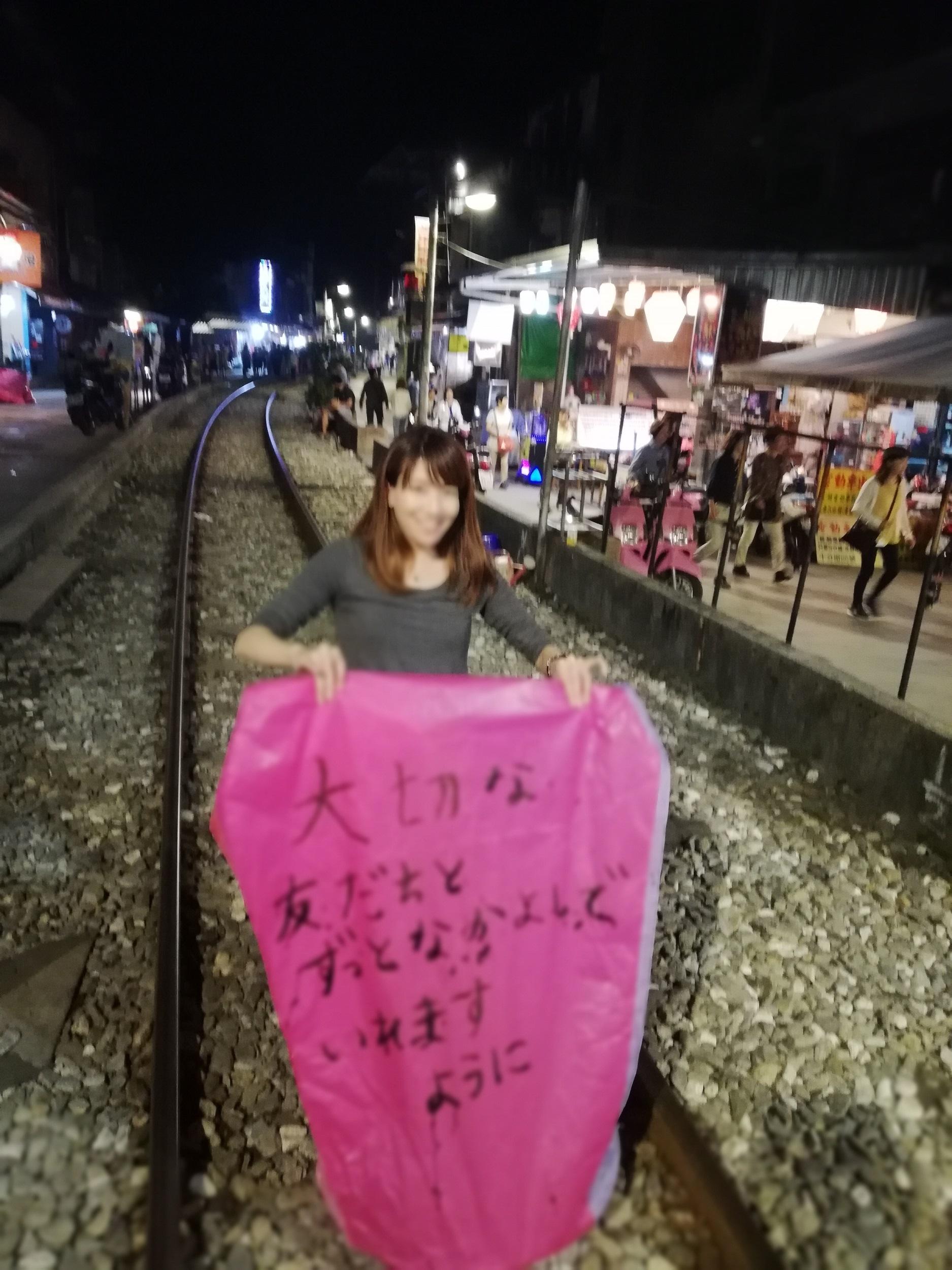 【台湾・十分】願いごとを空の神様へ届ける天燈あげを体験してきました。_7