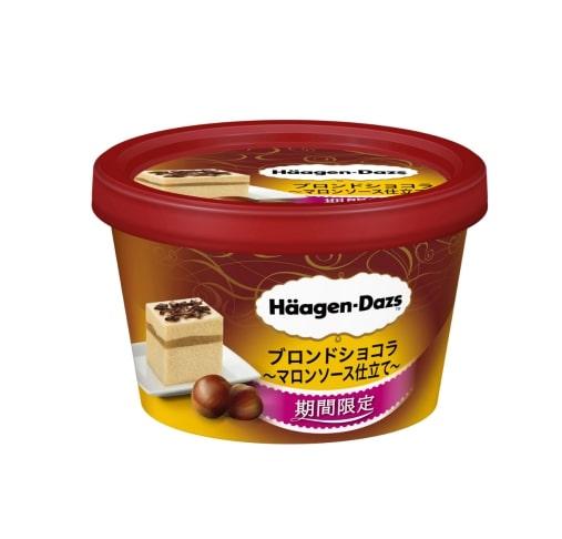 冬の『ハーゲンダッツ』はリッチなブロンドショコラ♡ 『ローソン』限定の、マロンが香る大人のぜいたくを味わって【12/12(火)より期間限定発売】