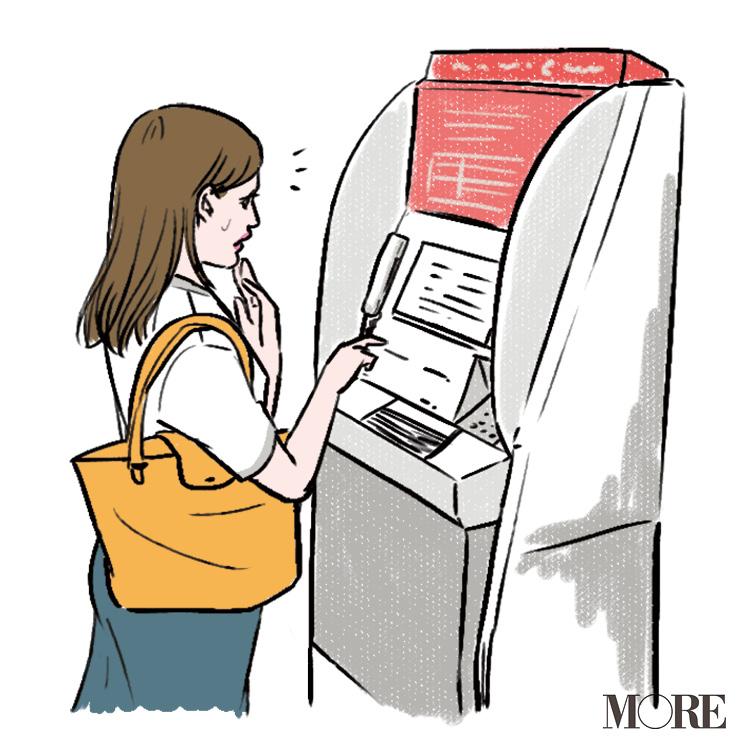 転職した20代女性300人に聞きました。給与面の変化は? 転職するにあたって、しておけばよかったことは?_5