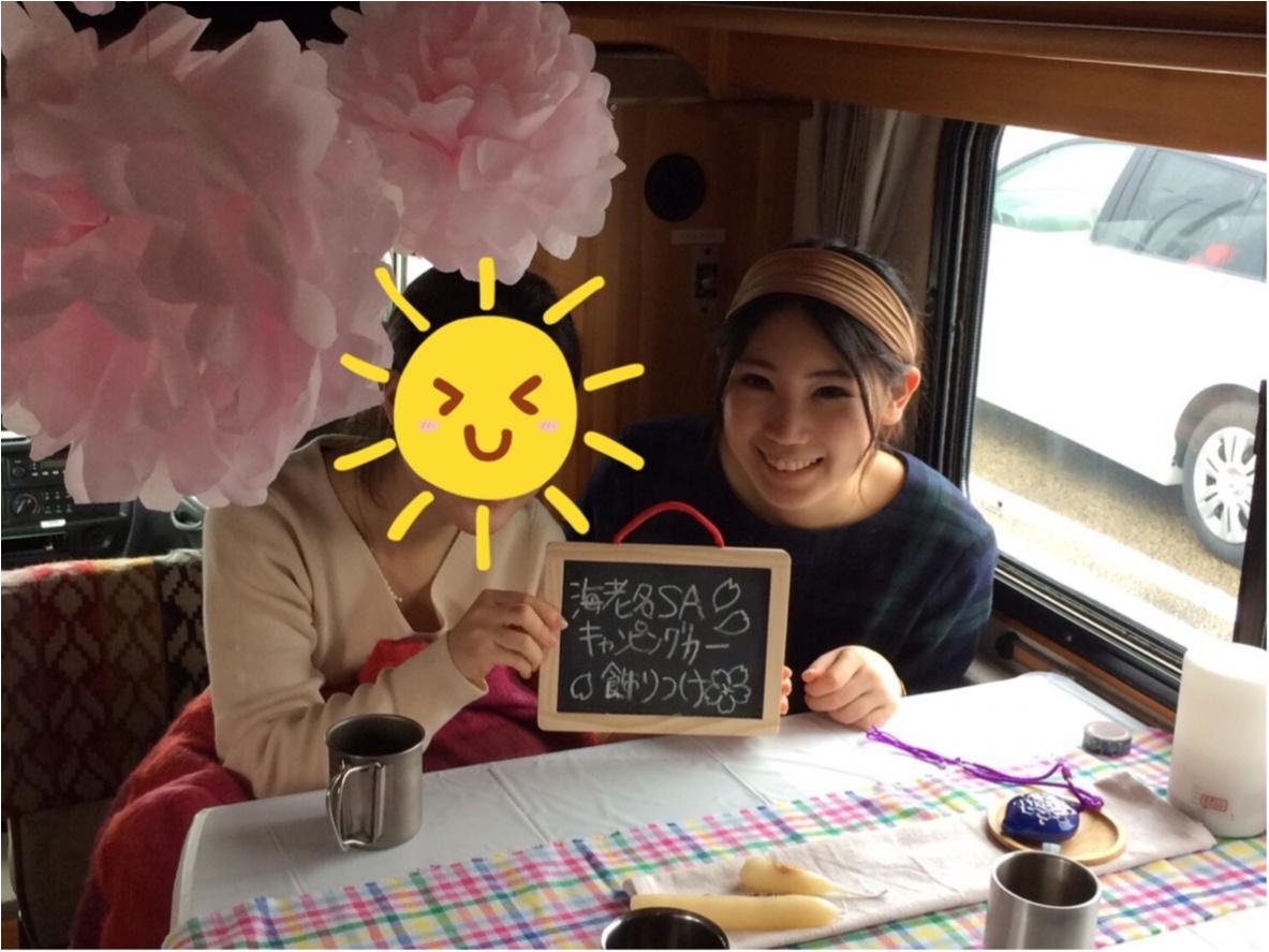 新しい女子旅!【キャンピングカー】の旅♪_3